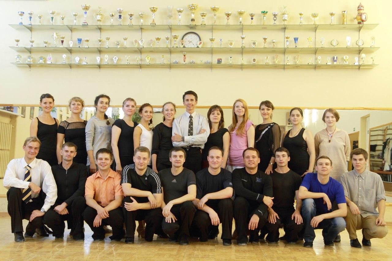 Пермь школа танцев для взрослых